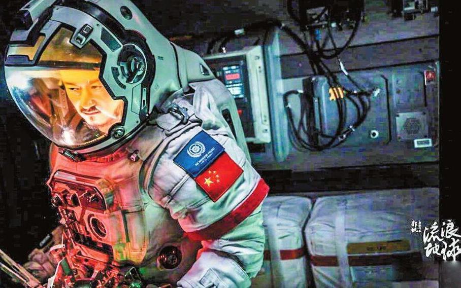 国泰君安:《流浪地球》与中国科幻电影之春