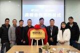 传智播客携手库柏特推动智能机器人娱乐城白菜论坛与产业发展