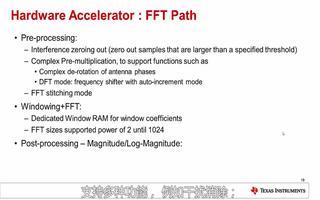 毫米波传感器1443硬件加速器的简单介绍