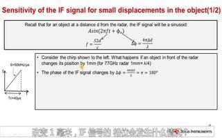 FMCW雷达特性介绍:IF信号的相位分析