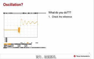 DAC+D1220常见问题的诊断与解决方法