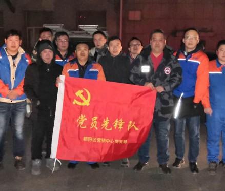 中国联通圆满完成了2019年5G春晚通信保障工作
