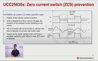 PFC和LLC在工业电源中的应用介绍