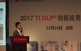 DLP技術在工業和傳感行業的應用