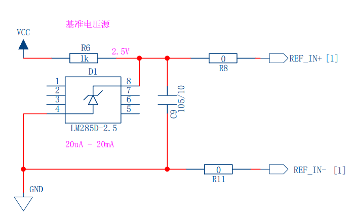 AD7705双通道16位ADC模块的电路原理图免费下载
