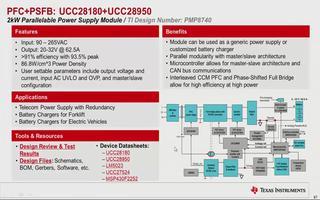 PFC+LLC的產品和解決方案分析
