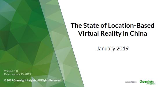 预计中国VR线下娱乐市场在2018年至2023年期间的复合年增长率为34.1%