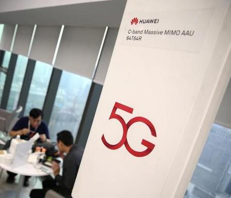 华为在泰国推出了东南亚的首个5G测试平台