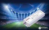 优特电源发布功率密度领先的480WLED恒压电源