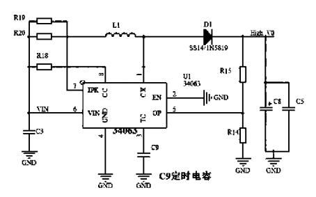 智能雾化器控制系统设计的论文资料说明