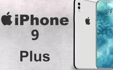 苹果营收下跌27%iPhone定价或下调 iPhone9或去掉刘海屏