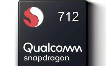 高通骁龙712移动平台正式发布,比骁龙710强1...