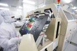 晶晨半导体正计划成为首批登陆科创板的企业