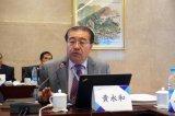 黄永和:禁售传统燃油车将为加速我国汽车电动化进程带来很大机遇