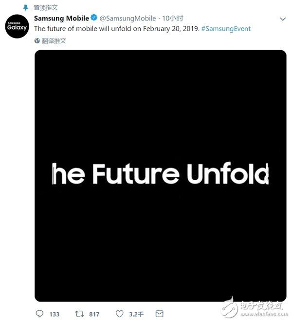 三星宣布2月20日推出可折叠智能手机 手机或将被命名为GalaxyFold