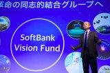日本软银采取清仓英伟达 AI芯片泡沫破灭