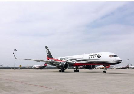 顺丰航空机队规模已突破52架并正式迈入了中型航空公司的行列