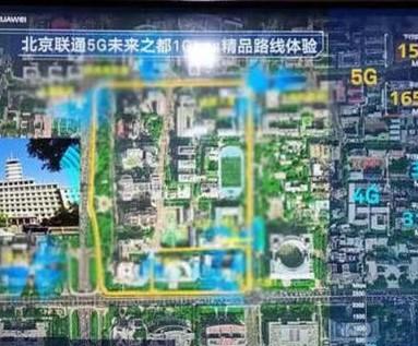华为新技术助力中国联通5G网速最高达到了386MB/s