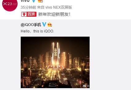 vivo将借着5G的热潮通过全新的iQOO产品冲击5000+以上的价位