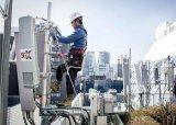 LG计划5G网络年底覆盖韩国主要城市