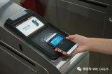 探讨NFC近距离通讯技术