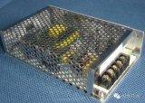 如何利用周边设备进行开关电源辐射整改