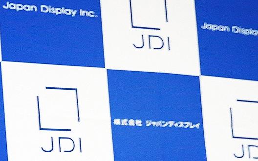 JDI内外交困,欧菲科技牵头中国财团携重金驰援