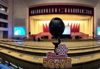 山东联通5G+超高清视频业务已率先成功完成