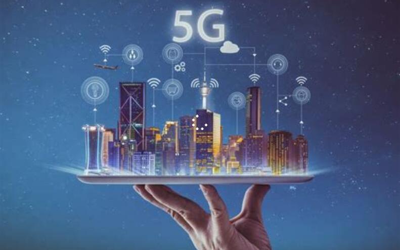 5G究竟如何改变我们的生活?三大特性和八大应用场景