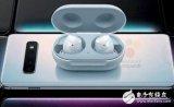 三星S10将支持反向无线充电功能 可为无线耳机和智能手表来进行充电