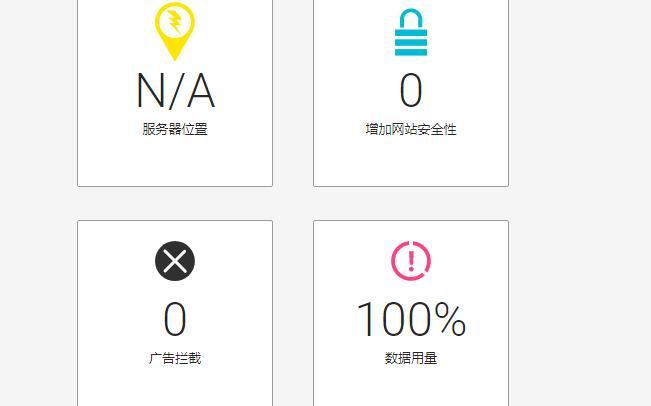蓝灯Lantern应用程序免费下载