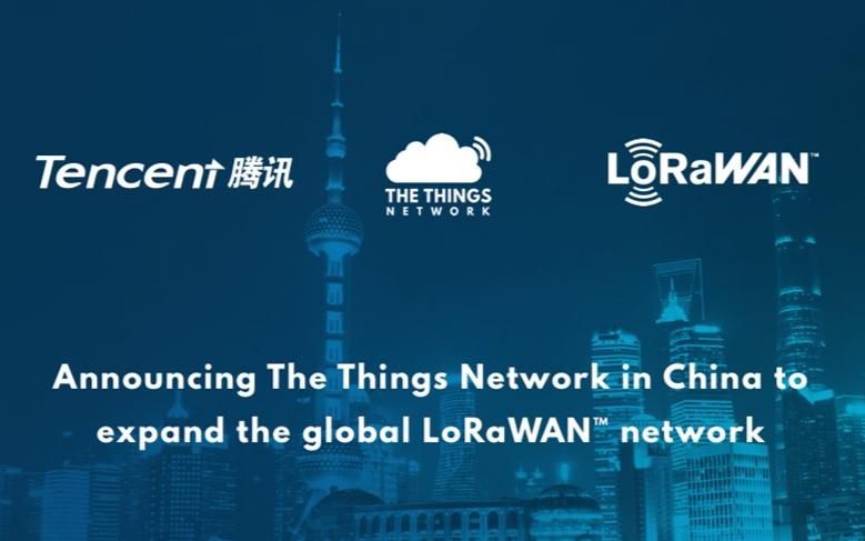 腾讯与The Things Network携手拓展其LoRaWAN开发者生态
