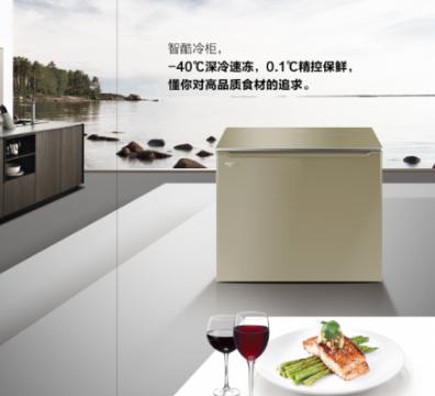 澳柯玛推出全新智酷冷柜 再次为冷柜带来了全新外观革命