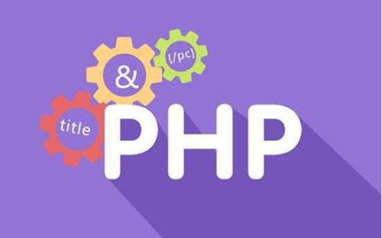 如何提高PHP网站安全性详细技巧资料说明