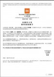 小米刚刚独立的Redmi品牌的首款新品——红米Note7的销量