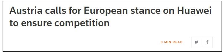奥地利呼吁欧洲在华为5G问题上达成共同立场以确保公平竞争