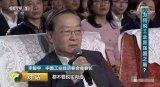 中国工业经济联合会会长李毅中说出了中国工业的现状
