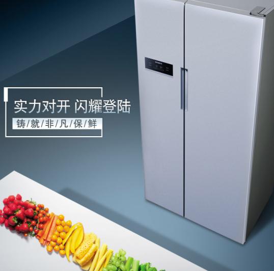 大容量配备高保鲜能力 你的冰箱或许该换了
