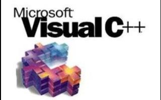 Visual C++教程之C++的基礎知識介紹