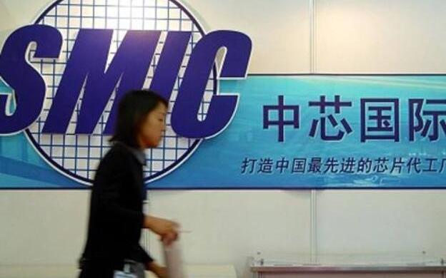 梁孟松:中芯国际12nm工艺研发获得突破,2018年销售收入达33.6亿美元