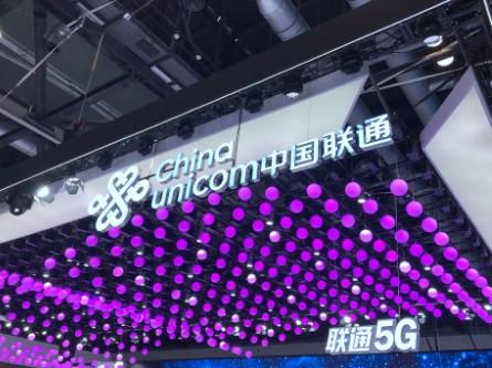 中国联通在5G来临之前为什么要反其道而行之
