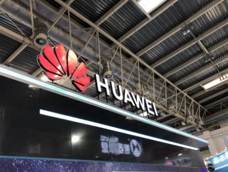 环球电信已确定华为的5G技术比竞争对手要领先一年多