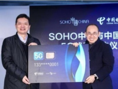 中国电信向SOHO中国董事长潘石屹送出了自己的首张5G电话卡
