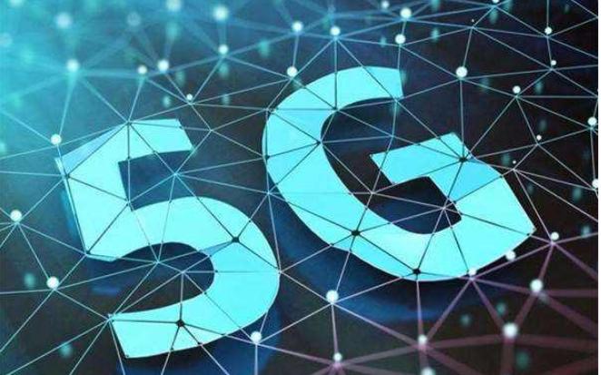 2019年中国5G产业市场的研究报告分析