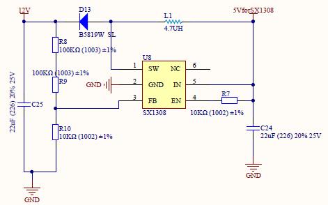 使用STM32单片机设计平衡车的代码和电路图资料免费下载