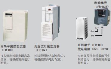 三菱通用变频器FR-E700使用手册免费下载