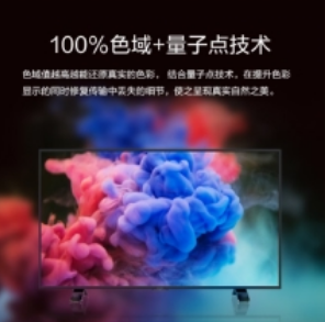国美86吋智能大屏电视MAXREAL的推出 意味着国美智能奏响奋进序曲