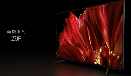 索尼4K HDR液晶电视搭载新的技术 创造了4K...