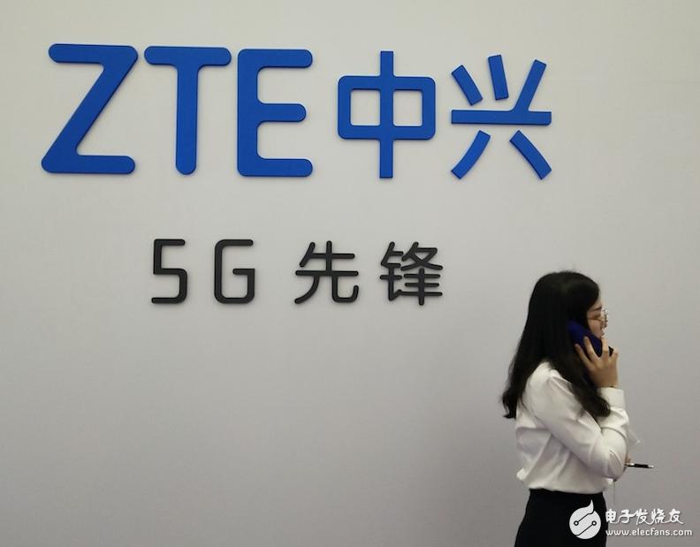 中興通訊擁抱5G,將推5G手機