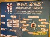 华为联合银联跨界联合,构建全新生态圈